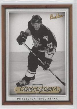 2006-07 Beehive Wood #19 - Sidney Crosby - Courtesy of CheckOutMyCards.com