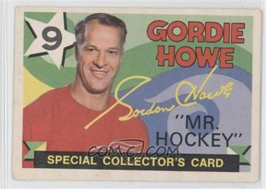 1971-72 O-Pee-Chee #262 - Gordie Howe Retires - Courtesy of CheckOutMyCards.com